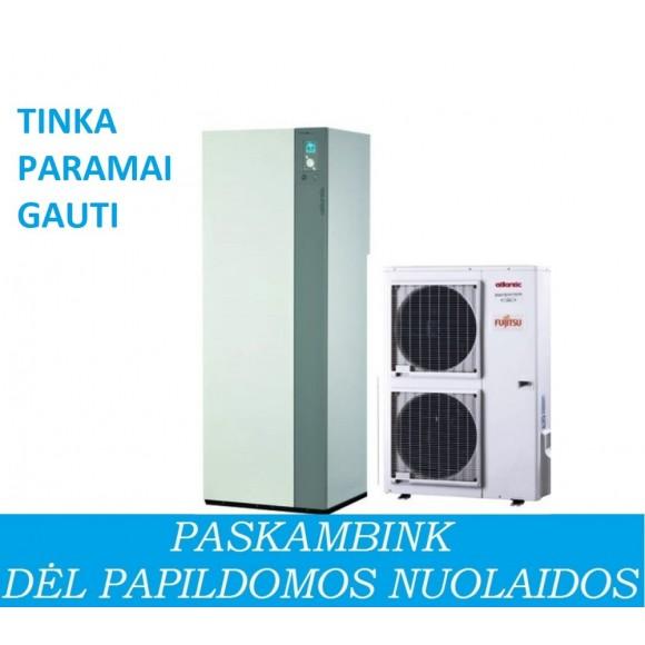 Šilumos siurblys Atlantic Alfea Excellia DUO A. I. 14 (13,5 kW) - su integruotu boileriu